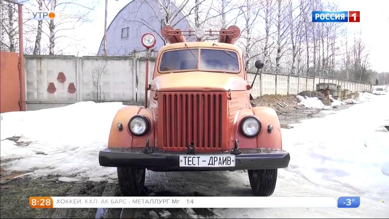 Пожарный автомобиль АЦ-20(На базе ГАЗ-51).Видео обзор.Тест драйв.