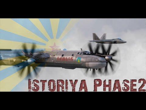 Arma 3 - Operationen Istoriya Phase2 - Bomber Edition (Gruppe W) Mp3