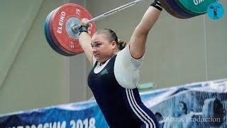 Чемпионат России по тяжелой атлетике 2018. Женщины +90 кг