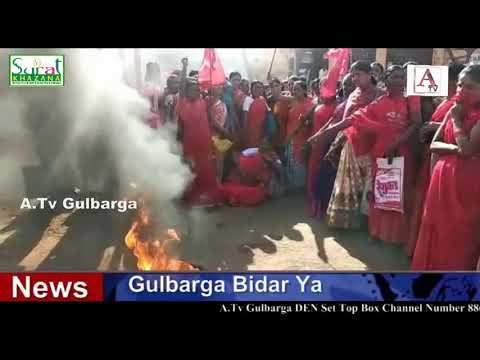basavakalyan-me-bharat-bandh-a.tv-news-8-1-2019