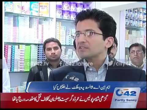 DHA Sourve Aid pharmacy opens new branch