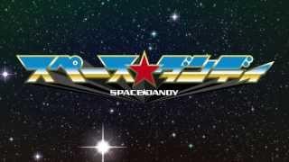 Repeat youtube video 『スペース☆ダンディ』PV02/『SPACE☆DANDY』PV02