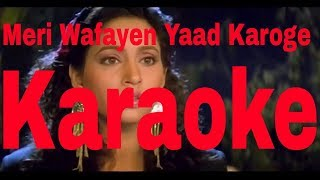Meri Wafayen Yaad Karoge Karaoke - Sainik ( 1993 ) Kumar Sanu & Asha Bhosle