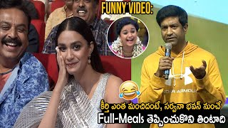 Vennela Kishore Hilarious Fun with Keerthy Suresh | Rangde Pre Release Event | Nithin | LATV