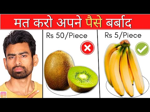 5 भारतीय Superfoods You Must Eat (My Picks) | Fit Tuber Hindi
