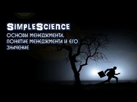 . Салль - Тайное знание и наука: от допотопных