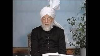 Tarjumatul Quran - Surah al-Ahzab [The Confederates]: 42 - 54