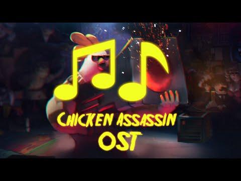 Chicken Assassin - Master of Humiliation OST