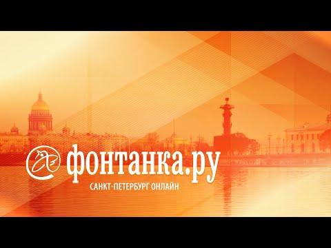 «Итоги недели» с Андреем Константиновым 03. 09.2021