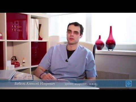Циркумцезио, фимоз лечение