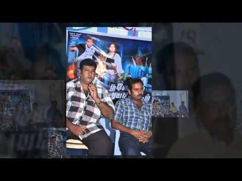 Poovodum Puyalodum Movie Press Meet Stills