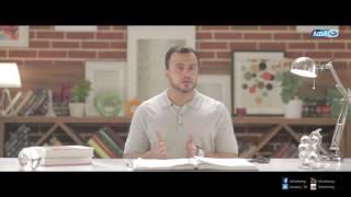 فن الحياة - الحلقة السابعة عشر - فن إكرام الوالدين