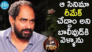 I Went To Bollywood To Remake That Film - Krish || Frankly With TNR || Talking Movies With iDream