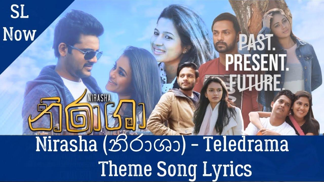 nirasha-teledrama-theme-song-lyrics-sl-now