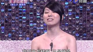 20121006 王子的約會6 Video