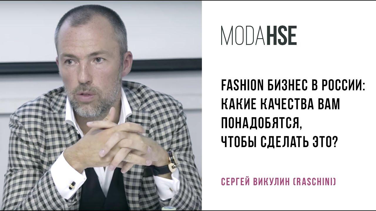 ce4cf4d71d99 Бизнес-план магазина одежды для полных людей; пример