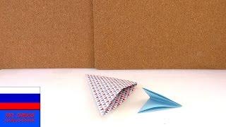 Фокус с исчезанием урок оригами ловкость рук