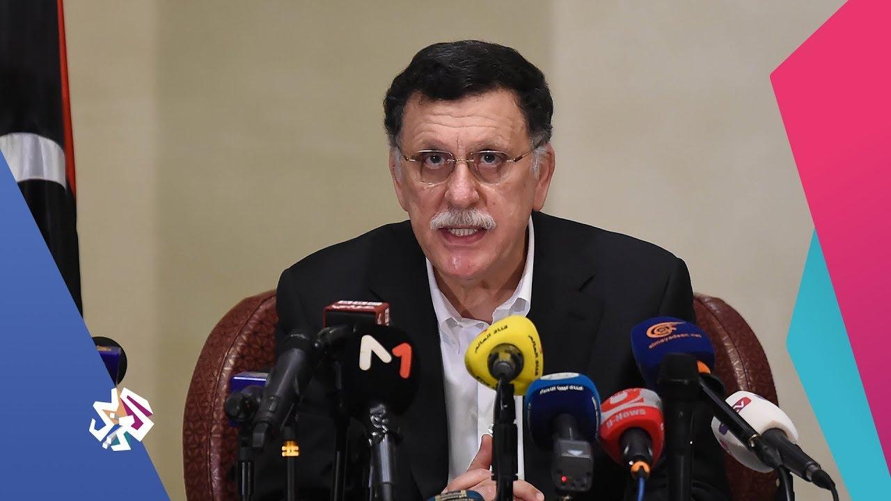 قناة العربي:العربي اليوم | كلمة رئيس حكومة الوفاق الوطني الليبية فايز السراج