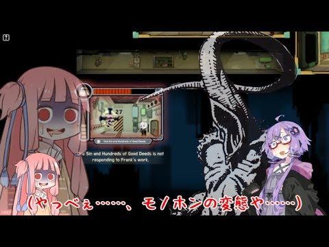 【Lobotomy Corporation】Dクラスマネージャー茜ちゃん【VOICEROID実況】