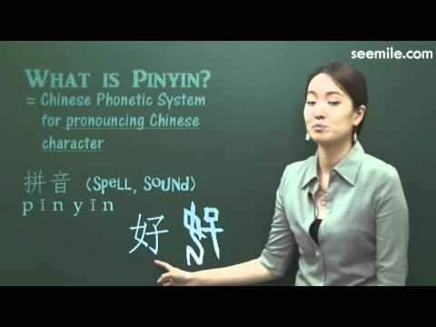 (7 days for Mandarin Pronunciation) 1. the Definition of Pinyin and Tone