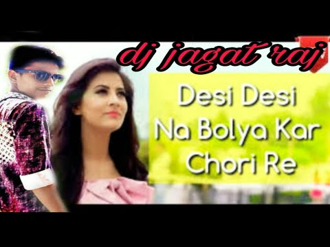 desi desi na bolya kar dj remix song mp3