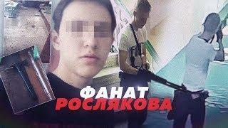 ШКОЛЬНИК С ЛЕДОРУБОМ. КТО ВИНОВАТ? // Алексей Казаков