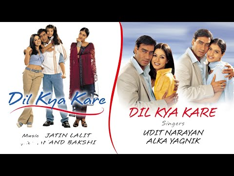 Dil Kya Kare - Official Audio Song | Alka...