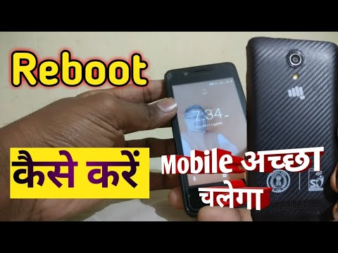 Sarkari mobile ko reboot kaise kare part 2 👇। How to reboot SarKari mobiles। Hum techno vale Baba