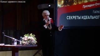 Вступительное слово Анны Шатиловой к лекции Евгения Понасенкова: «историк-солнце»