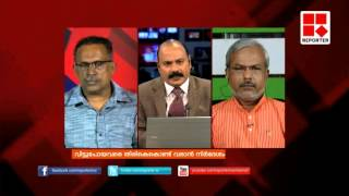 CPIM To Call Back Those Who Left The Party - P K Prakash Big Story