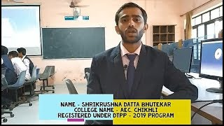 Shrikrushna Bhutekar's Live Review of DTPP program...