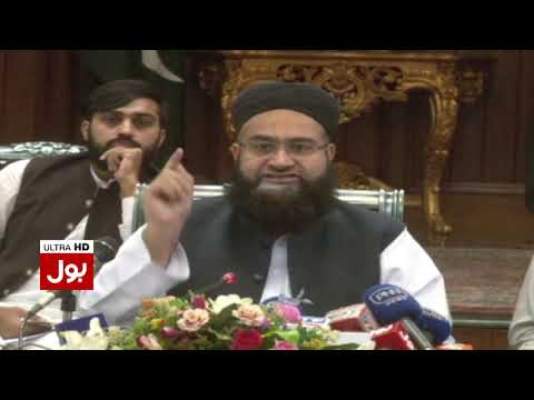 Pakistan Ullema's Joint Press Conference Today