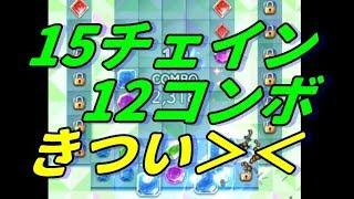 【欅のキセキ】青のキセキ 努力 特級ステージ Sクリア