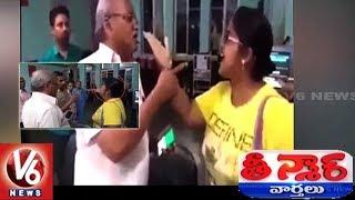 Woman Passenger Abuses Railway Staff At Guntur Railway Station | Teenmaar News | V6 News
