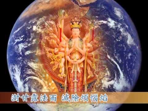 DVD - Phổ Môn Phẩm Tụng 2, nhạc Hoa | 普門品頌-2