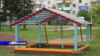 ПТК-Савинский, 12 июня