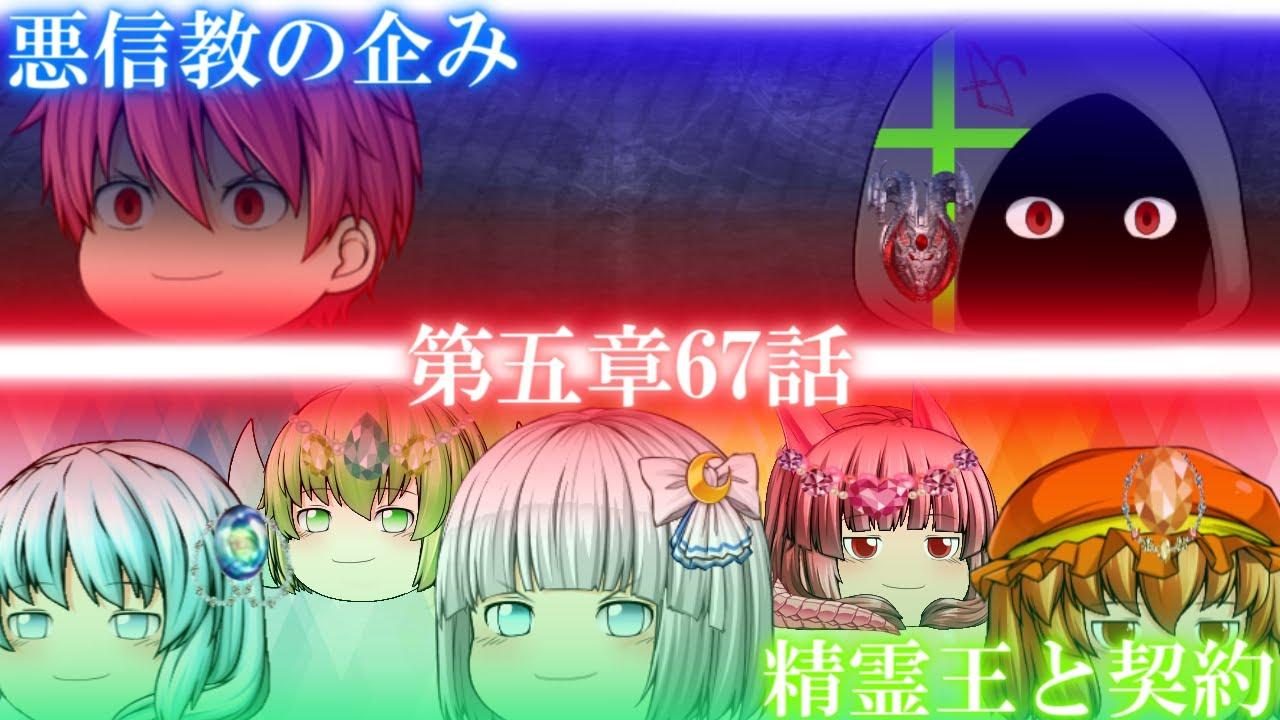 イラスト パト パト チャンネル 女児向け特撮TVドラマ「ポリス×戦士 ラブパトリーナ!」放送開始が7月26日に決定