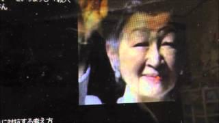4 美智子は犯罪女帝 http://youtu.be/nUfgMqokZwk 日航ジャンボは天皇犯...