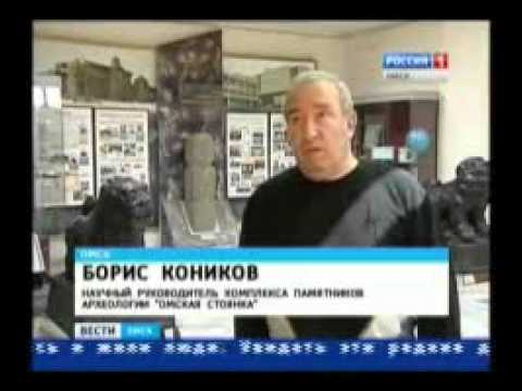 ГТРК Иртыш   октябрь 2013