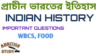500. HISTORY VVI QUESTIONS FOR ALL UPCOMING EXAM, OLD INDIAN HISTORY