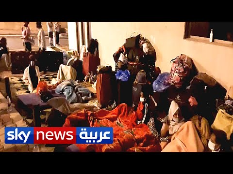 عاملات إثيوبيات يبتن في الشارع بعد طردهن من عملهن في لبنان | منصات  - نشر قبل 2 ساعة
