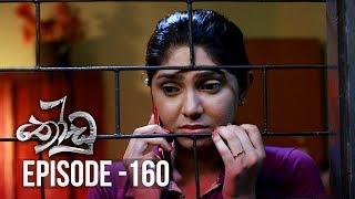 Thoodu | Episode 160 - (2019-09-27) | ITN Thumbnail