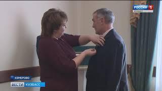 В Кемерове наградили замначальника департамента по охране объектов животного Мира