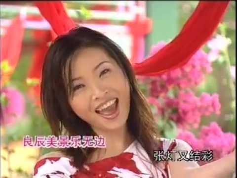 八大巨星 (8 Superstars) 2003 - 三羊开泰 (马来西亚版)