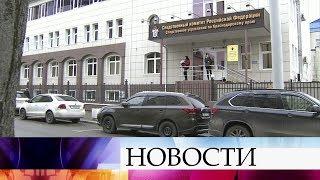 В Краснодарском крае расследуют исчезновение ребенка.