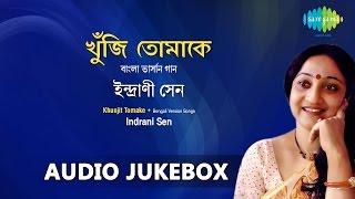 Best of Indrani Sen   Khunji Tomake   Audio Jukebox
