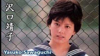 沢口靖子の画像集です。(さわぐちやすこ)Yasuko Sawaguchi。大阪府堺市...