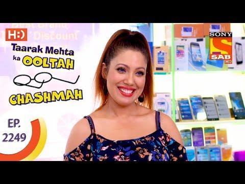 Taarak Mehta Ka Ooltah Chashmah - तारक मेहता - Ep 2249 - 18th July, 2017