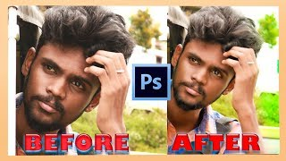 Photoshop Turorial: How to Quickly Smooth Skin and Remove Pimples