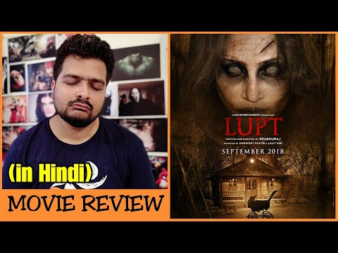 Lupt – Movie Review